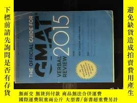 二手書博民逛書店THE罕見OFFICIAL GMAT VERBAL REVIEW