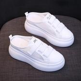 鞋子女夏款潮鞋懶人網紅百搭松糕厚底內增高一腳蹬半拖小白鞋 亞斯藍