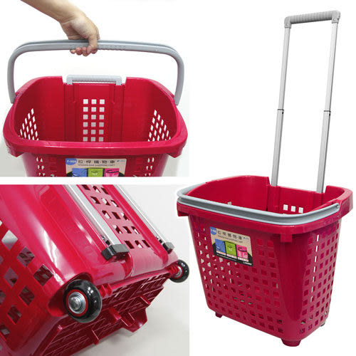 Wally Fun 時尚多彩拉桿購物車-紅色