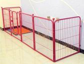 寵物柵欄小型中型犬l大型犬狗狗圍欄室內兔子泰迪金毛狗籠子HRYC 生日禮物