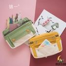 大容量帆布筆袋簡約女可愛多功能文具盒筆盒鉛筆袋日系【創世紀生活館】