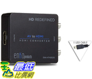[美國直購] Mini Composite RCA CVBS AV To HDMI Converter (Input: AV; Output: HDMI) 轉接頭