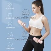 高端啞鈴女士健身器材兒童家用套裝組合一體式純鐵kg一對練手臂小【輕派工作室】