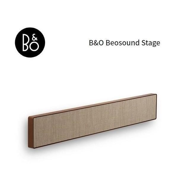 【南紡購物中心】B&O Beosound Stage 家庭劇院聲霸 古銅色 公司貨