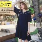 氣質洋裝--日系水手學院風領口綁帶拼接波浪裙擺短袖長上衣(藍L-3L)-U552眼圈熊中大尺碼◎