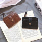 短夾新品 大熱自製深色多卡槽短款小零錢包卡包 迷你卡包 【低價爆款】
