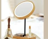 化妝鏡 木質日光led化妝鏡子女帶燈桌面台式美妝梳妝鏡便攜小充電網紅ins  夢藝家