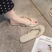 涼鞋 透氣懶人鞋夾腳拖鞋女夏天時尚沙灘鞋珍珠水鉆百搭外穿海邊平底人字拖鞋 【8折搶購】