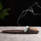 香爐 創意陶瓷香插香座 線香臥點插香器台香道檀香托盤 家用佛具香薰爐 皇者榮耀3C
