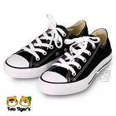 CONVERSE ALL STAR 黑色 低筒 鞋帶 基本款帆布鞋 中童鞋 NO.Q5830