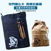 店慶優惠兩天-寫生包畫板包4K畫板袋學生畫板包背包多功能素描寫生包後背旅行背囊美術包xw