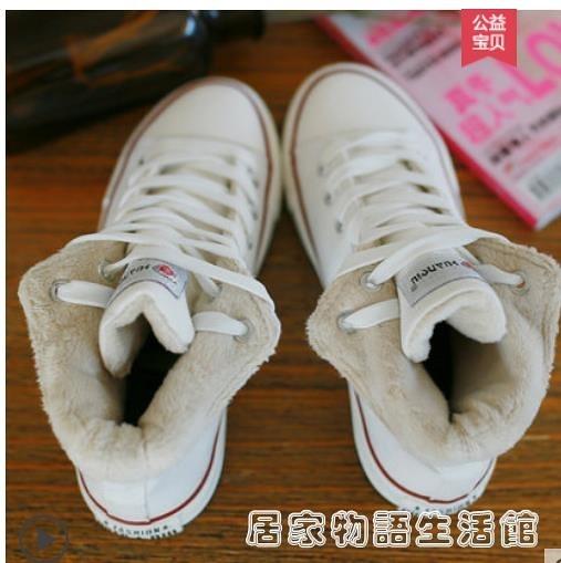 秋冬季大碼女鞋棉鞋41-43碼平底運動休閒加絨帆布鞋42 40加厚板鞋