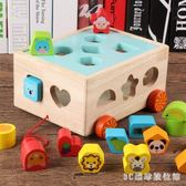 嬰幼兒益智積木玩具0-1-2-3周歲益智女孩寶寶早教可啃咬男孩兒童禮物   XY3942  【3c環球數位館】