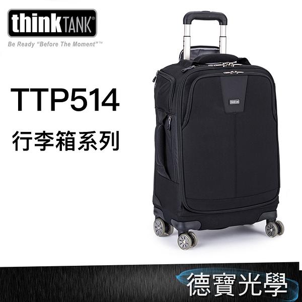 下殺8折 ThinkTank Airport Roller Derby 輕型滾輪行李箱 TTP730514 航空攝影行李箱 正成公司貨 首選攝影包