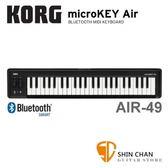 【 迷你MIDI控制鍵盤】【KORG microKEY2 Air-49】【 藍芽/USB介面 】  【適用iPhone/iPad/Mac/Pc】