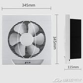 換氣扇10寸廚房窗式排風扇排油煙 家用衛生間靜音墻壁抽風機igo  潮流前線