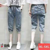 微購【A2504】鬆緊腰縮口七分牛仔褲