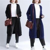 原宿風寬鬆休閒上衣開衫外套27730/韓版大碼女裝純色長款毛衣開衫外套愛尚布衣
