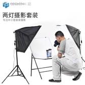 攝影棚小型攝影棚補光燈套裝柔光燈箱拍照拍攝道具 選配LED攝影燈    YJT