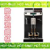《95成新福利品+贈奶泡鋼杯》Philips Saeco Lirika RI9840 飛利浦 全自動 咖啡機