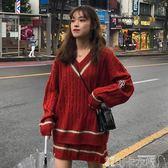 兩件套 韓版時尚休閒套裝秋季女裝學院風套頭v領針織衫毛衣 半身裙兩件套 可卡衣櫃