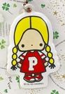【震撼精品百貨】彼得&吉米Patty & Jimmy~三麗鷗 彼得&吉米外吊飾附鏡-女生#12439