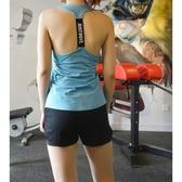 運動背心-夏季首選彈性極佳女健身上衣7色73eu35【時尚巴黎】