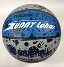 SUNNYLOHAS 陽光樂活 7 號 橡膠 室外籃球