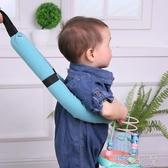 學步帶 秋冬季簡易款嬰幼兒學步帶防摔防勒寶寶學走路神器學行帶安全小孩 遇見初晴