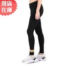 【現貨】PUMA Essentials+ Metallic 女裝 長褲 9分褲 緊身 慢跑 訓練 排汗 歐規 黑【運動世界】58689601