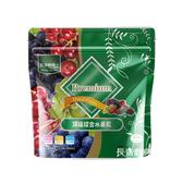 「長青穀典」頂級綜合水果乾 250g / 包