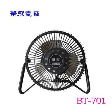 華冠 7吋鋁葉桌扇 BT-701 ◆可調整上下角度◆強、弱風速調整◆台灣製造保固一年