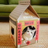 貓肥家潤 日式小屋貓抓板貓窩對聯 貓咪燒肉商店 雙十一全館免運