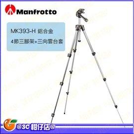 義大利 曼富圖 Manfrotto MK393-H MK393H 鋁合金4節三腳架+三向雲台套組 正成公司貨