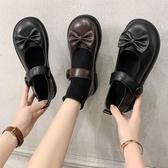 娃娃鞋 軟妹可愛小皮鞋日系圓頭女學生百搭娃娃鞋平底學院風JK鞋子制服鞋