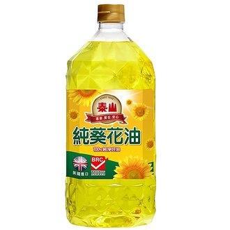 泰山 純葵花油 2L【康鄰超市】