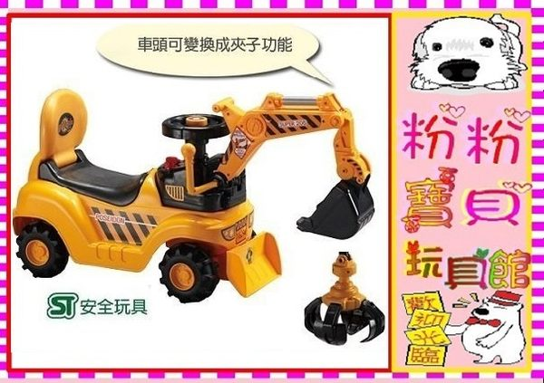 *粉粉寶貝玩具*親親二合一音樂挖土機助步車 附兩種夾子 怪手學步車~外銷日本~ST安全玩具
