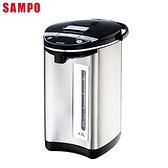 SAMPO聲寶 4.5L熱水瓶KP-LC45W【愛買】