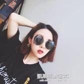 韓版多邊形防紫外線墨鏡女  新款鏡面時尚圓臉太陽鏡街拍潮  凱斯盾數位3C