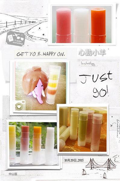 5ml透明護脣膏管,DIY自製唇膏口紅包裝5克(一組5入)半透明潤唇膏軟管化妝品包裝