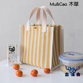 飯盒袋防水手提日式帶飯大號大容量媽咪手提帆布便當包【古怪舍】