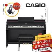 【敦煌樂器】CASIO AP-470 BK 88鍵數位電鋼琴 經典黑色木質款【贈鐵三角耳機】