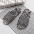 【333家居鞋館】透氣快乾 方格排水浴室拖鞋-黑