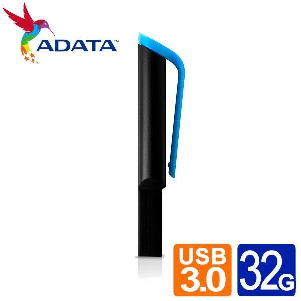【台中平價鋪】全新 ADATA 威剛 UV140 32G USB3.0  (藍色)  終生保固
