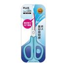 【奇奇文具】普樂士PLUS SC-175S 34-758 藍色 30度弧線剪刀