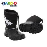 JAKO-O德國野酷-輕量型防水防風保暖靴-黑