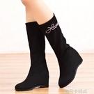 春秋冬季加絨女靴中筒靴磨砂平底內增高女鞋防滑短靴大碼學生鞋子 依凡卡時尚
