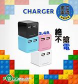 [富廉網] Fonestuff 瘋金剛 FW001 3.4A 雙USB 充電器