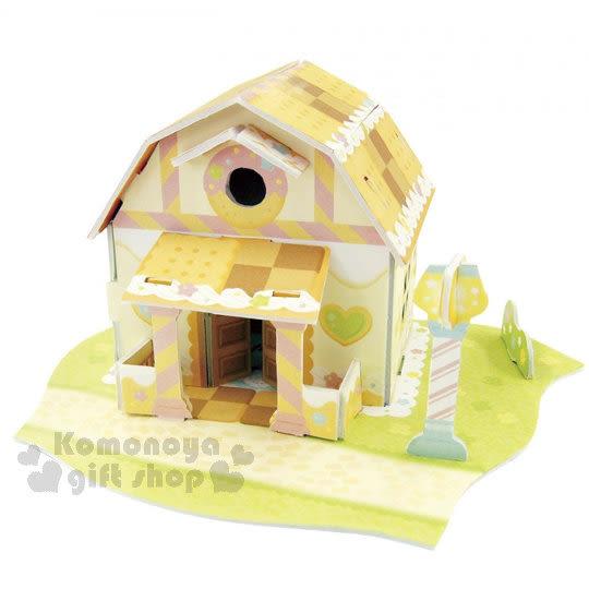 〔小禮堂嬰幼館〕布丁狗 3D立體模型組合屋玩具《黃.餅乾房屋》適合3歲以上孩童 4902923-14382