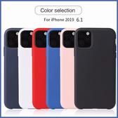 蘋果 iPhone 11 11 Pro 11 Pro Max 滑面矽膠殼 手機殼 簡約 素面 軟殼 保護殼